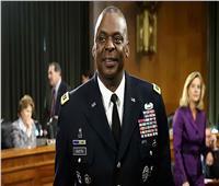 عاجل | بايدن يختار رسميا الجنرال لويد أوستن وزيرًا للدفاع