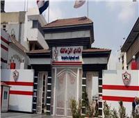 مدحت العدل: وزارة الشباب مسئولة عن كيان نادي الزمالك