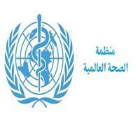 الصحة العالمية: من أصيب بكورونا بالموجة الأولى قد يكون محميًا في الثانية