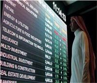 تراجع سوق الأسهم السعودية في ختام التعاملات