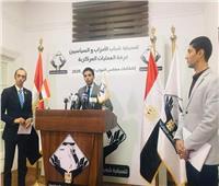 تنسيقية شباب الأحزاب تصدر تقريرها الختامي حول جولة الإعادة