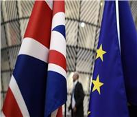 تقرير.. الاقتصاد البريطاني سيدفع ثمناً باهظاً للبريكست