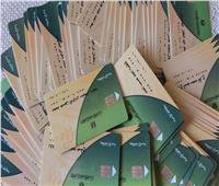طرح البط والدواجن على البطاقات التموينية وصرف 43% من مقررات ديسمبر