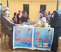 صحة المنيا تقدم الخدمات الطبية لـ 1746 مواطن ضمن مبادرة «حياة كريمة»