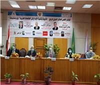 جامعة المنوفية تفتتح  المؤتمر العلمي «تنمية الإبداع في المجتمعات العربية»