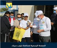 محافظ جنوب سيناء ورئيس هيئة الرقابة الإدارية يشاركان في ماراثون للدراجات