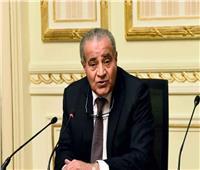 الخميس.. علي المصلحي يتفقد مشروعات تموينية بالإسكندرية