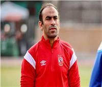 مدير الكرة بالأهلي يتواصل مع سفير مصر في النيجر