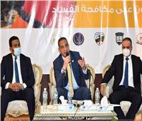 محافظ الفيوم يشهد محاضرة بعنوان «الرقابة الإدارية ودورها في مكافحة الفساد»