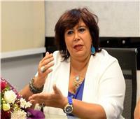 قرار جديد من وزيرة الثقافة بشأن صناعة السينما