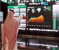 سوق الأسهم السعودية يختتم بارتفاع المؤشر العام لسوق «تاسي»