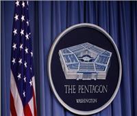 البنتاجون يعلن خفض القوات الأمريكية في أفغانستان والعراق