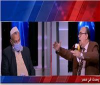 تعليق ناري من مبروك عطية على واقعة إلقاء أموال على المواطنين   فيديو