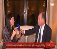 رانيا المشاط: مصر حققت المركز الثاني عالمياً في النمو رغم جائحة «كورونا»