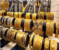 أسعار الذهب تواصل انخفاضها بختام تعاملات اليوم.. وعيار 21 يفقد 13 جنيهاً