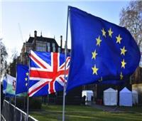 الاتحاد الأوروبي يؤكد تباعد وجهات النظر مع بريطانيا بشأن «بريكست»