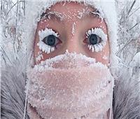 «أويمياكون».. أبرد مكان مأهول على سطح الأرض