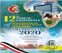 المستشفيات التعليمية تعقد المؤتمر السنوي الـ12 لمعهد الكبد إلكترونيا