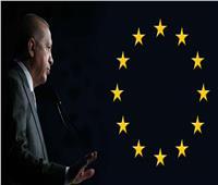 عاجل| مشروع القرار الأوروبي يتضمن عقوبات واسعة على تركيا
