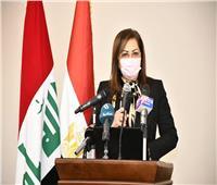 وزيرة التخطيط تشيد بما حققته العراق في «ظروف صعبة»