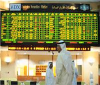 بورصة أبوظبي تختتم بارتفاع المؤشر العام