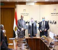 شروط بنك ناصر للحصول على قرض لإنشاء «حضانات» جديدة
