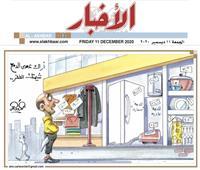 كاريكاتير عمرو فهمي  10ديسمبر