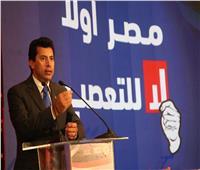 «صبحى» و«جبر» يشاركان فى فعاليات «مصر أولاً ..لا للتعصب» بـ«الأهرام»