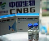 خبراء صينيون : لقاح «سينوفارم» في الأسواق خلال أيام