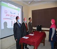 «في حب مصر ».. ندوة بمشاركة الجامعات المصرية في الأقصر