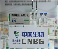 مرتفعة جدًا.. ننفرد بنسب نجاح اللقاح الصيني في منع الإصابة بكورونا