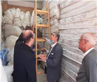مركز الإغاثةبمحافظة المنوفيةيستعد لطوارئ الشتاء