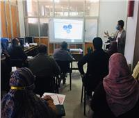 انعقاد المرحلة الثانية من برنامج «المفاهيم التخطيطية» بـ4 محافظات