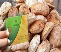 حصاد 2020| 71.9 مليون مواطن مستفيد من البطاقات التموينية لصرف الخبز