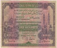 100 جنيه حولت كابتن الأهلي إلى ممثل سينمائي