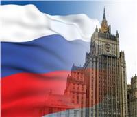 الخارجية الروسية: العقوبات الأمريكية الجديدة «مفتعلة» ولا أساس لها