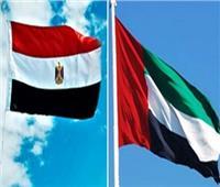 مصر والإمارات تبحثان سبل التعاون في مجالات التدريب الشرطي والأمني