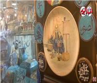 بالفيديو.. الطراز الفرعوني والطابع الاسلامي أبرز هدايا شارع الحسين