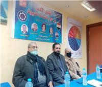 ذكرى معركة «كفر أحمد عبده» في محاضرة بثقافة السويس