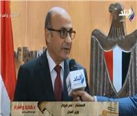 وزير العدل: تأمين وثائق المحاكم والشهر العقاري لمنع تزويرها
