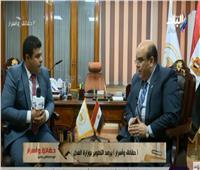 وزارة العدل : خطة لتطوير أبنية المحاكم على 3 مراحل .. فيديو