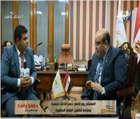 «العدل» تكشف تفاصيل أول شهر عقاري متنقل داخل سيارة في مصر