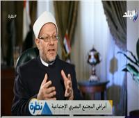 المفتي: التحرش والتنمر أمراض جديدة ضربت الشعب المصري