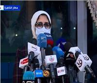وزيرة الصحة تنقل بشرة سارة للمواطنين بشأن لقاح «سينوفارم»