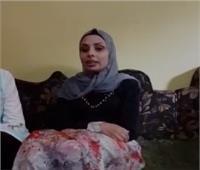 عروس سيناء «الكفيفة»: شكرا للرئيس على سرعة الاستجابة | فيديو