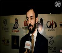 فيديو  حسني شتا: «هانوفيل» فيلم نفسي.. وانتظروني في «القاهرة كابول»