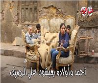 فيديو وصور| «صالون على الرصيف».. أحمد وأولاده يعيشون في الشارع