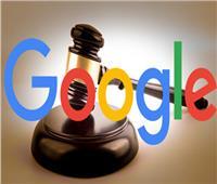 «كاليفورنيا» تتضامن مع «العدل الأمريكية» ضد جوجل