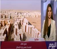 توفر 125 ألف وحدة سكنية في أول مرحلة.. تفاصيل مبادرة «سكن لكل المصريين»