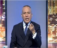 أحمد موسى: «شخص قوى فى الكاف يعمل ضد منتخباتنا».. فيديو